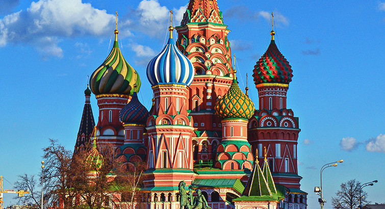 Rusia Dolares